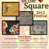Arts in the Square student poster contest winner named