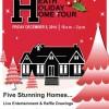 Heath Holiday Home Tour Dec 5