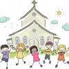 Rockwall area Vacation Bible School offerings in July