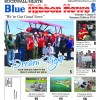 Summer Edition hits mailboxes throughout Rockwall and Heath