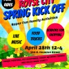 Royse City Chamber to host Spring KickOff Celebration