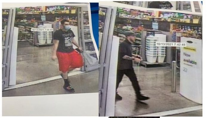 Fate DPS requests assistance in identifying a burglary of a motor vehicle suspect